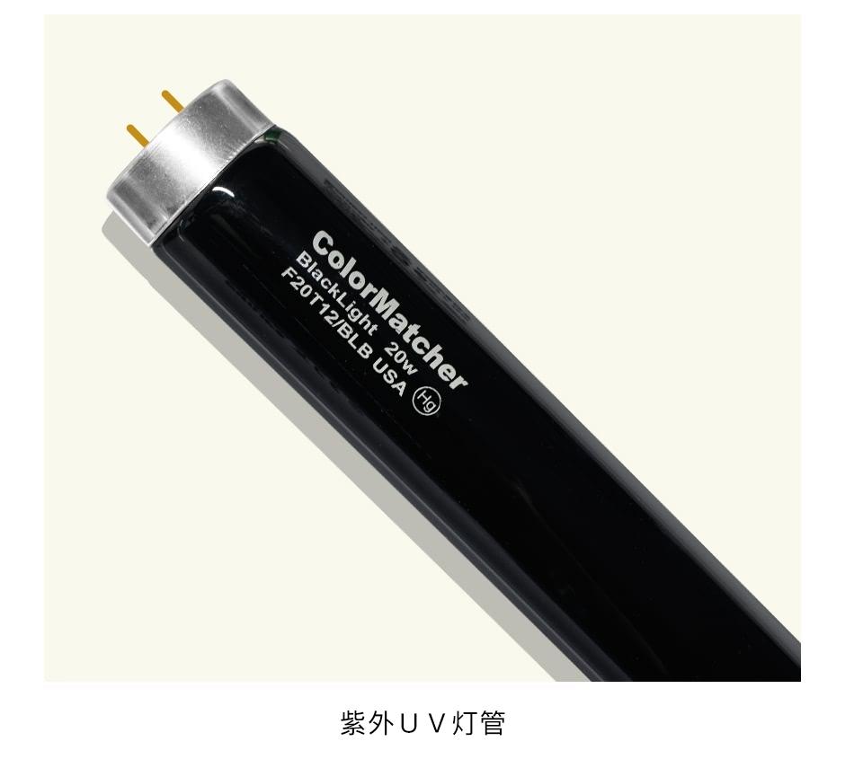 QTC-600-7UV.jpg?x-oss-process=style/comp